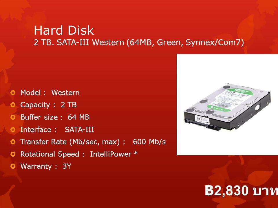 Hard Disk 2 TB. SATA-III Western (64MB, Green, Synnex/Com7)  Model : Western  Capacity : 2 TB  Buffer size : 64 MB  Interface : SATA-III  Transfe