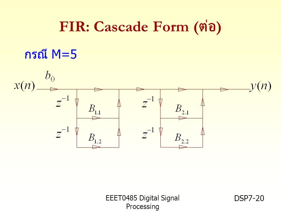 EEET0485 Digital Signal Processing Asst.Prof. Peerapol Yuvapoositanon DSP7-20 FIR: Cascade Form ( ต่อ ) กรณี M=5