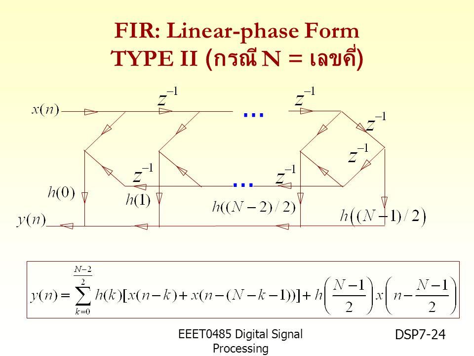 EEET0485 Digital Signal Processing Asst.Prof. Peerapol Yuvapoositanon DSP7-24 FIR: Linear-phase Form TYPE II ( กรณี N = เลขคี่ )...