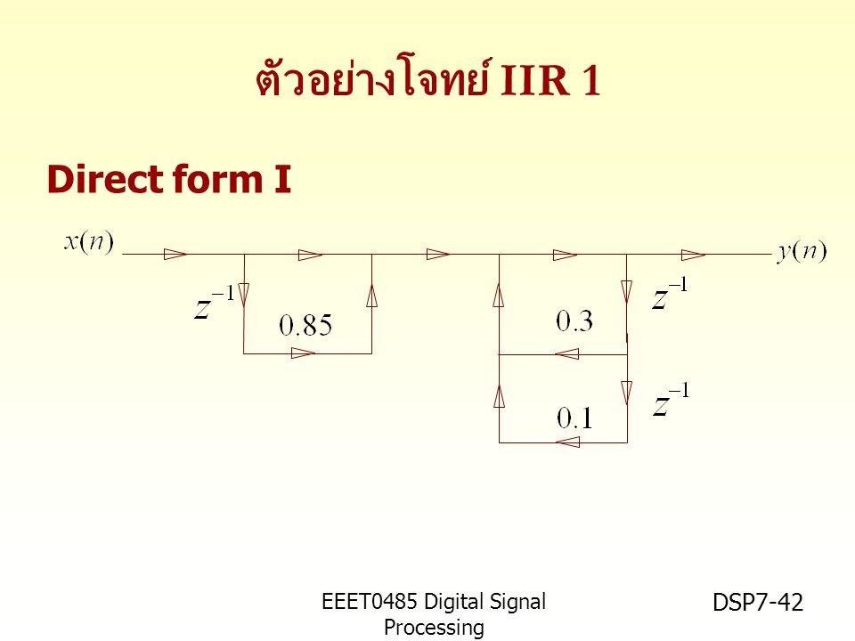 EEET0485 Digital Signal Processing Asst.Prof. Peerapol Yuvapoositanon DSP7-42 ตัวอย่างโจทย์ IIR 1 Direct form I