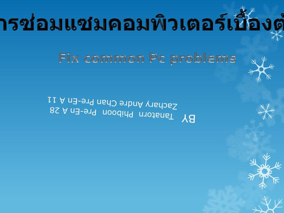 BY Tanatorn Phiboon Pre-En A 28 Zachary Andre Chan Pre-En A 11