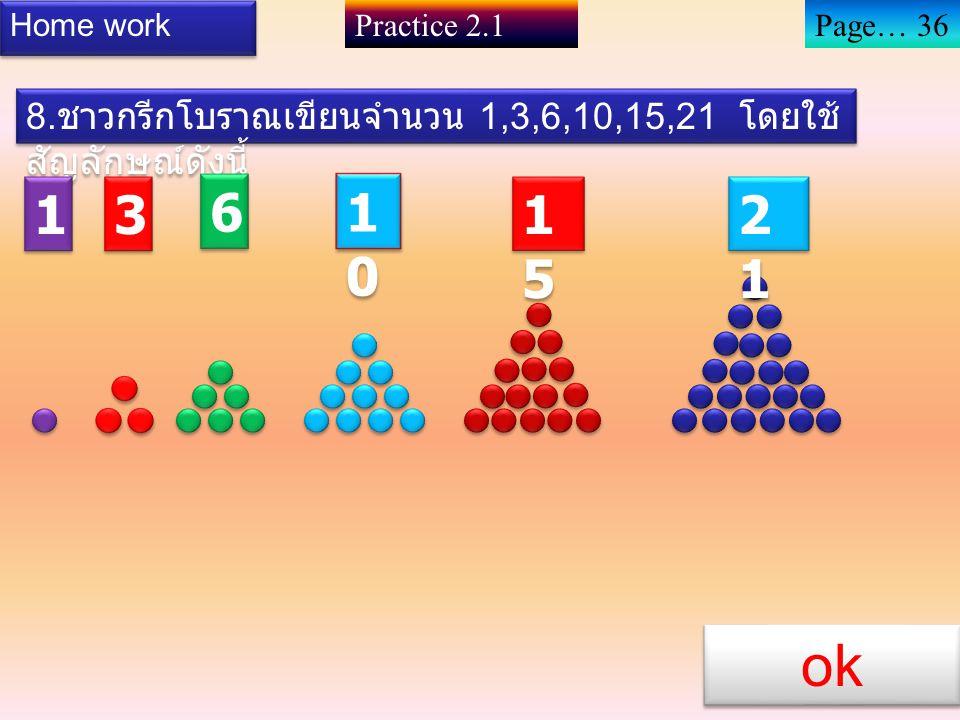 6) จงใช้วิธีของเกาส์ในข้อ 6 เพื่อ หาผลบวกต่อไปนี้ 1) 2 + 4 + 6 + … + 100 2) 1 + 2 + 3 + … + 125 3) 1 + 2 + 3 + … + n เมื่อ n เป็น จำนวนนับที่เป็นจำนวน