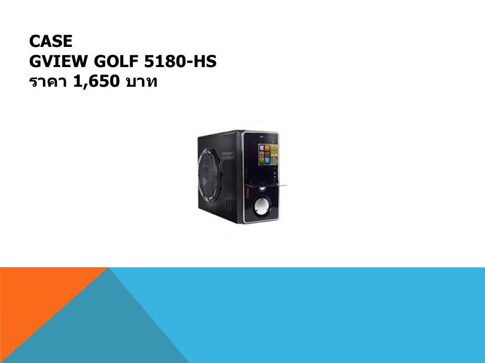 CPU INTEL CORE I5 – 4430 ราคา 5,790 บาท