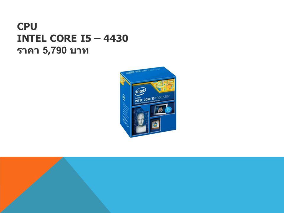 RAM KINGSTON HYPER-X DDR3 16GB 1600 (8GBX2) ราคา 4,790 บาท