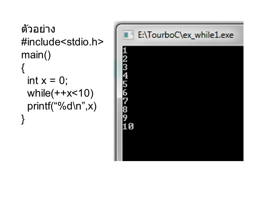 #include /*ex_while2.cpp*/ main() { int x = 1; int sum = 0; while(x<=10) { sum = sum + x; x++; } printf( Sum of 1-10 = %d ,sum); getch(); }