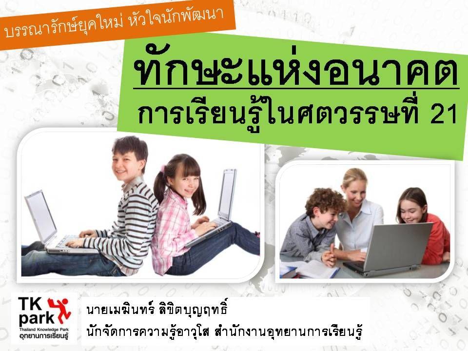 ปรากฏ step 1 set up your blog คลิก