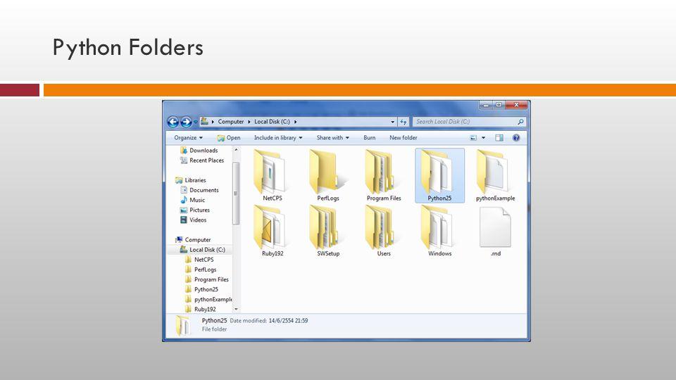 Python Folders