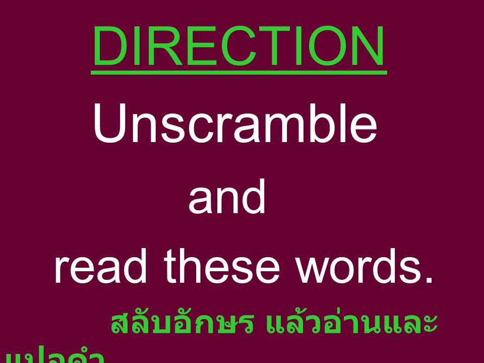DIRECTION Unscramble and read these words. สลับอักษร แล้วอ่านและ แปลคำ