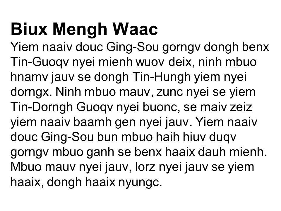 Biux Mengh Waac Yiem naaiv douc Ging-Sou gorngv dongh benx Tin-Guoqv nyei mienh wuov deix, ninh mbuo hnamv jauv se dongh Tin-Hungh yiem nyei dorngx.