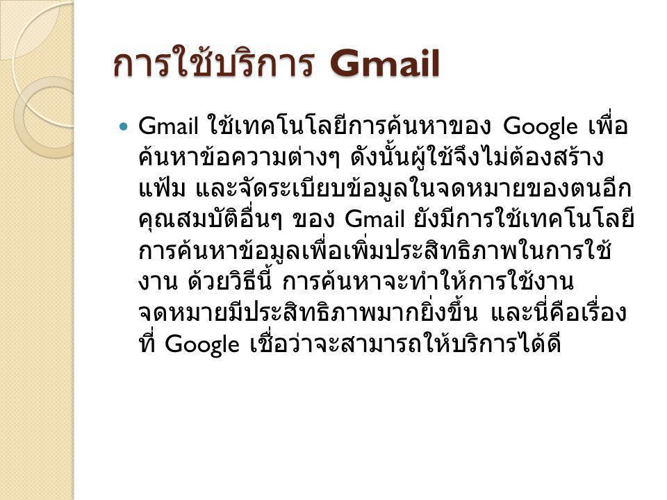 หน้าแรกของกูเกิล