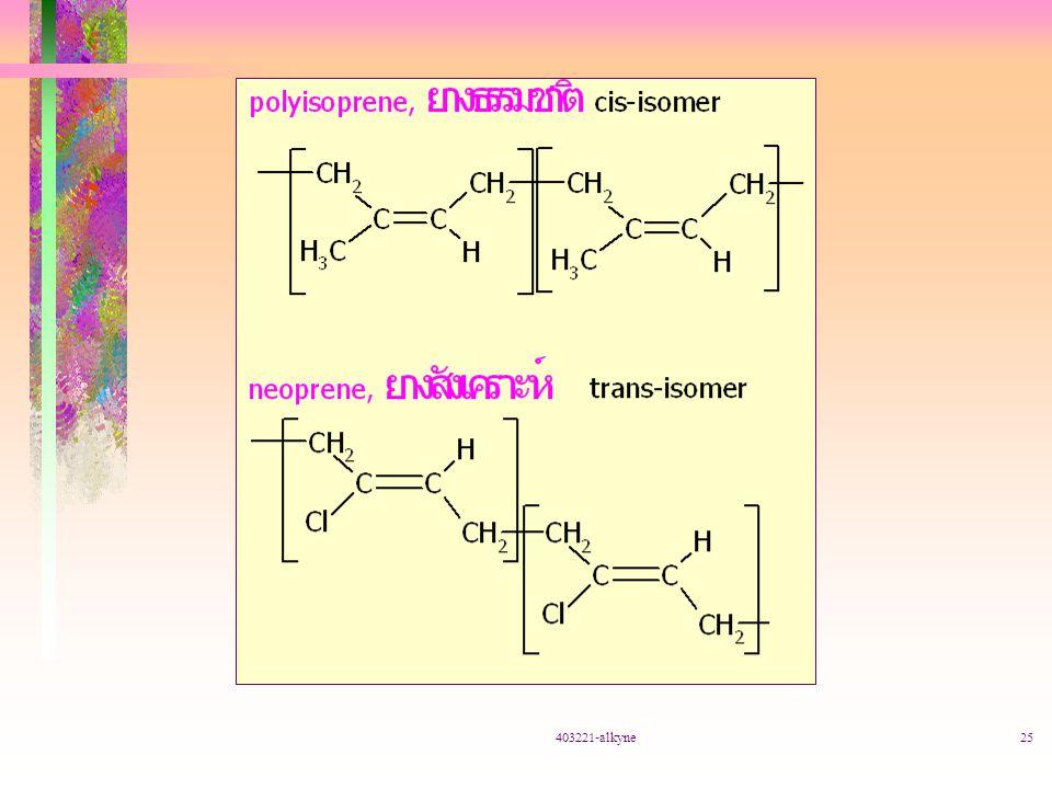 403221-alkyne25