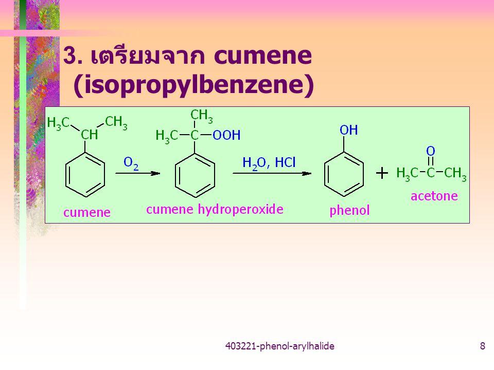 403221-phenol-arylhalide9 4. Hydrolysis ของ diazonium salts Diazonium salt เตรียมจาก aniline