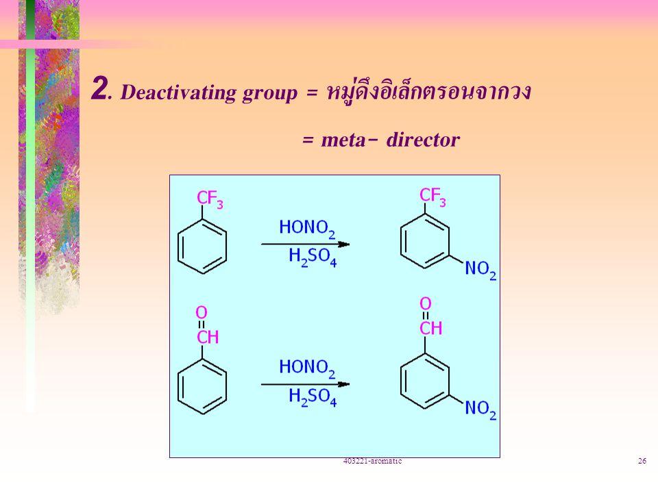 403221-aromatic26 2. Deactivating group = หมู่ดึงอิเล็กตรอนจากวง = meta- director