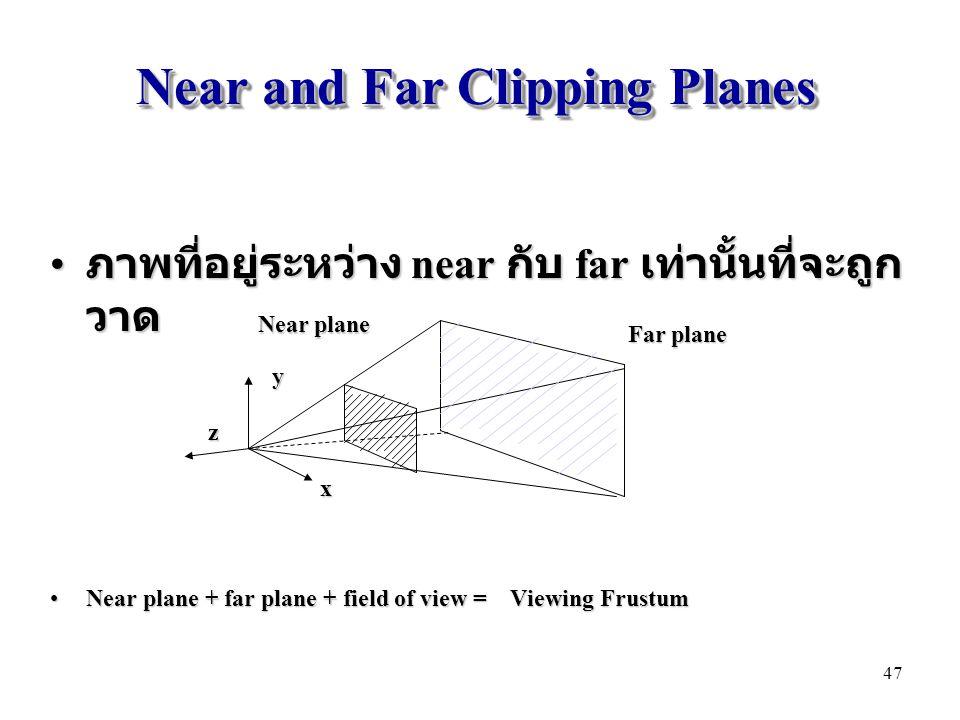 Near and Far Clipping Planes ภาพที่อยู่ระหว่าง near กับ far เท่านั้นที่จะถูก วาด ภาพที่อยู่ระหว่าง near กับ far เท่านั้นที่จะถูก วาด Near plane + far plane + field of view = Viewing FrustumNear plane + far plane + field of view = Viewing Frustum x y z Near plane Far plane 47