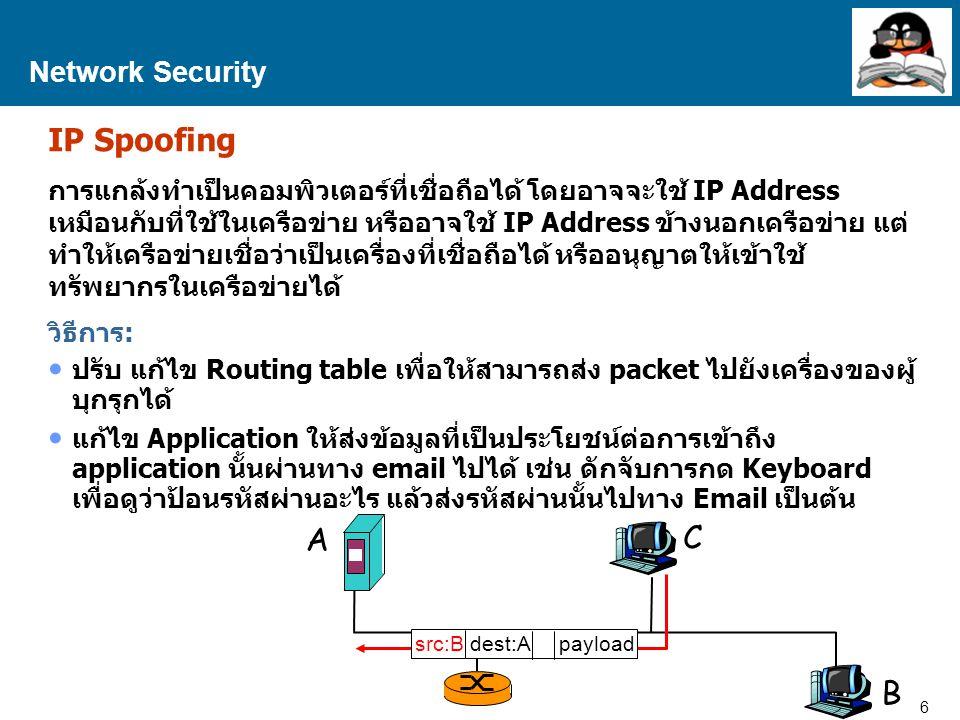 7 Proprietary and Confidential to Accenture Network Security Password Attacks  ผู้บุกรุกพยายามเดารหัสผ่านของผู้ใช้คนใดคนหนึ่ง ถ้าทำสำเร็จ ก็จะ มีสิทธิเทียบเท่ากับบุคคลคนนั้นในการเข้าใช้ระบบ  Hacker ที่เดารหัสผ่านได้แล้วอาจสร้าง Account อื่นไว้ในเครื่องเพื่อ รองรับการเข้าใช้งานในอนาคต(Back Door) วิธีการ: ใช้ Software ช่วยในการทำงาน เช่น –Brute-Force (ลองผิดลองถูกไปเรื่อยๆ) –Trojan Horse(ซ่อนโปรแกรมเล็กๆลงใน Application เพื่อ ตรวจสอบการทำงาน) –IP Spoofing –Packet Sniffer
