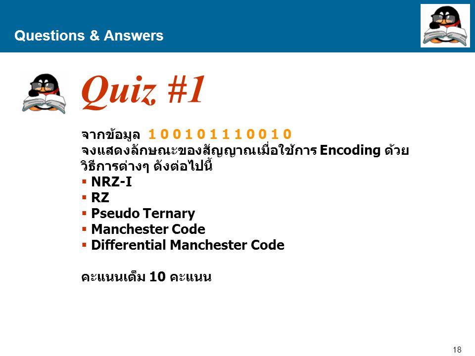 18 Proprietary and Confidential to Accenture Questions & Answers จากข้อมูล 1 0 0 1 0 1 1 1 0 0 1 0 จงแสดงลักษณะของสัญญาณเมื่อใช้การ Encoding ด้วย วิธี