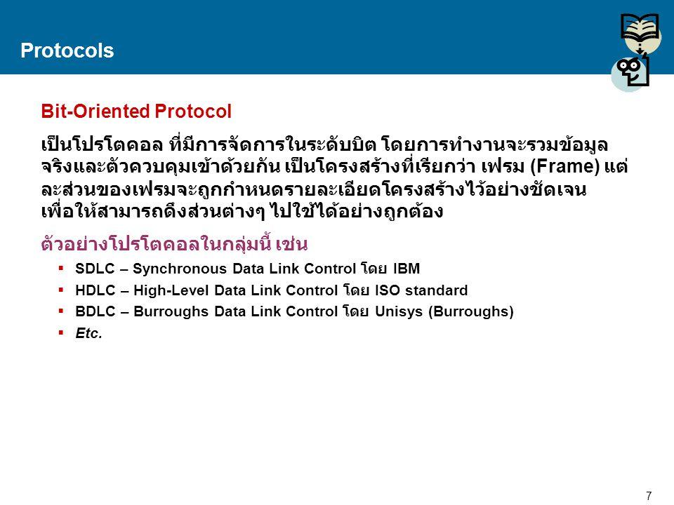 8 Proprietary and Confidential to Accenture Protocols HDLC – (High-Level Data Link Control) จุดเริ่มต้นเฟรม Network Address Flag Data Control Data FCSFlag 8 bits 16 bits n bits Flag ข้อมูลควบคุมเพื่อแสดงขอบเขตของเฟรม มีค่า 01111110 Address หมายเลขที่อยู่ของผู้รับข้อมูลบนเครือข่าย Data ข้อมูลที่ต้องการส่ง FCSFrame Check Sequence Control ใช้เพื่อการควบคุมข้อมูลที่อยู่ในเฟรม มี 3 รูปแบบ