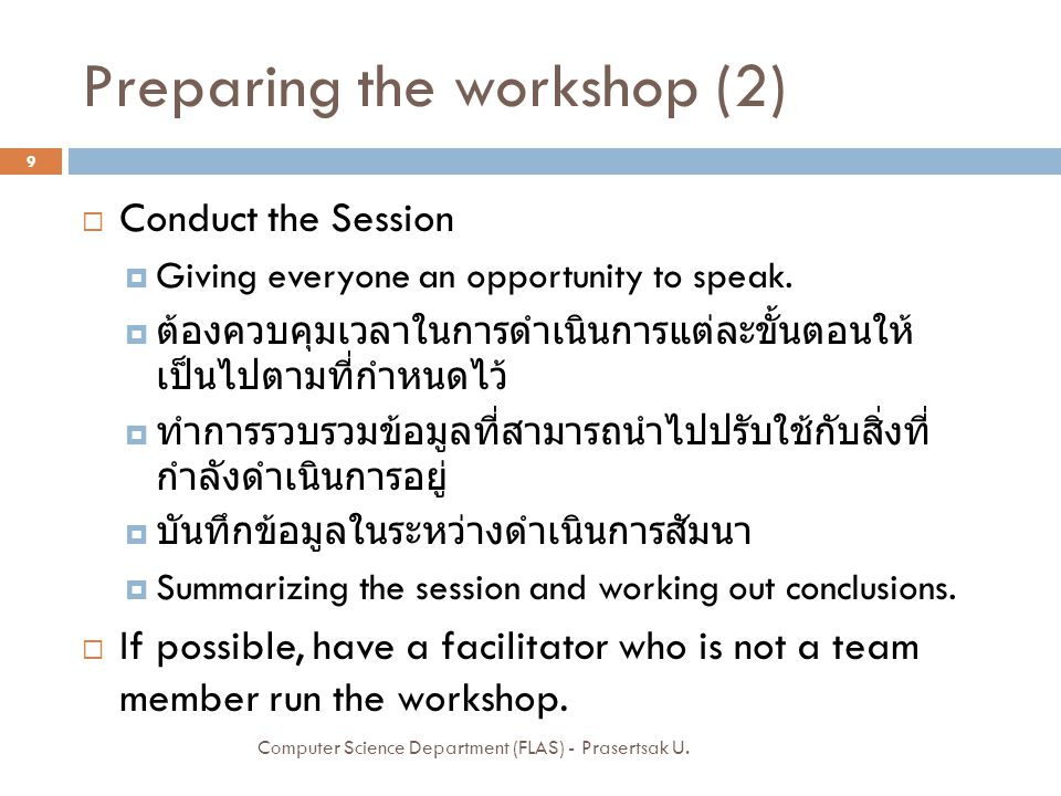 Preparing the workshop (2)  Conduct the Session  Giving everyone an opportunity to speak.