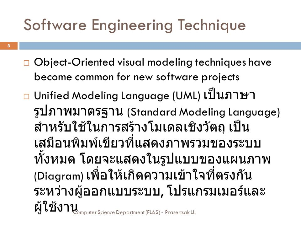 Software Engineering Technique  Object-Oriented visual modeling techniques have become common for new software projects  Unified Modeling Language (
