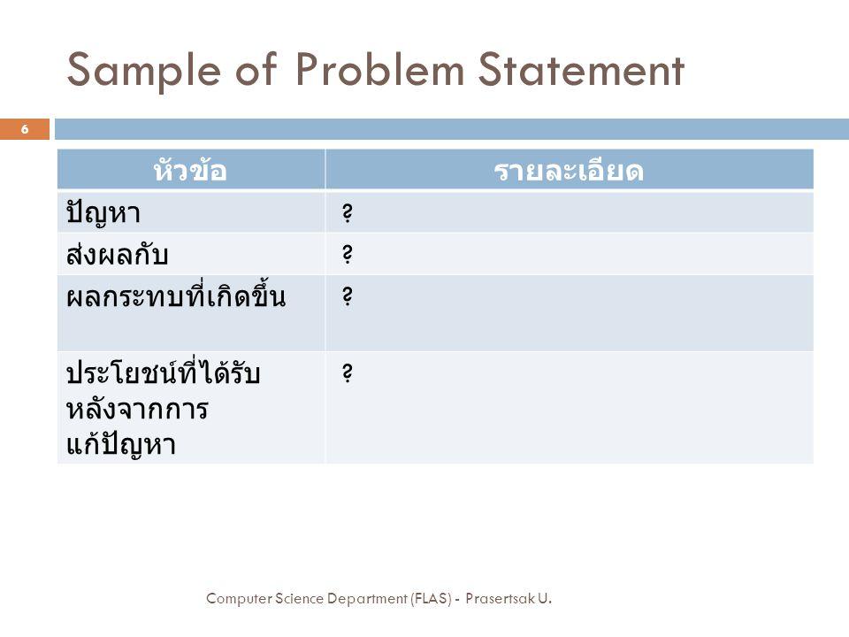 2: Understand the Root Causes Computer Science Department (FLAS) - Prasertsak U.