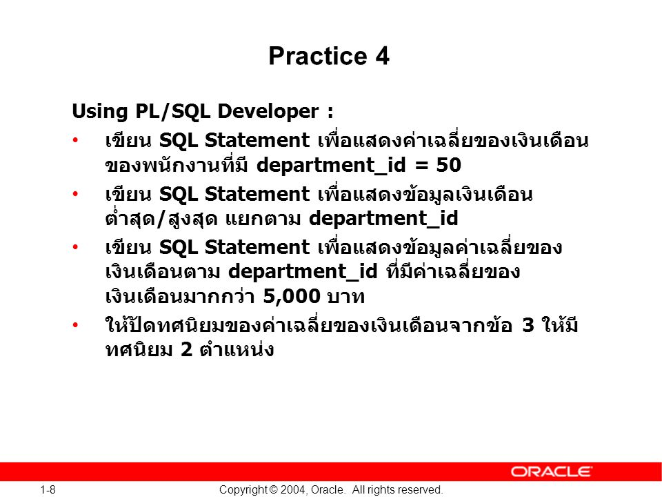 1-9 Copyright © 2004, Oracle.All rights reserved.