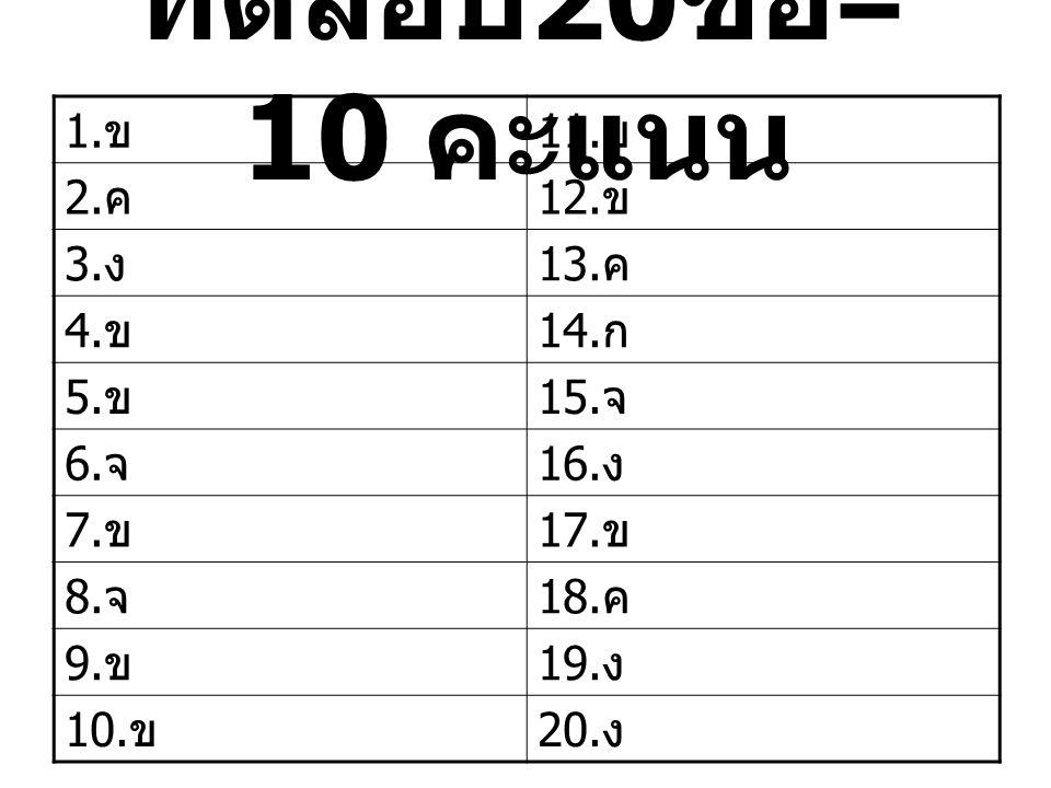 A B U 1 2 34 56 7 8 c 1.A-B={3,5} 2.A-C={2,5} 3.B-C={2,6} 4.A-B-C={5} 5.(A-B)-C={5} 1.A={4,6,7,8} 2.C={2,5,6,8} 3.(B  C)={2,3,5,6,7,8} 4.(A  B  C)=