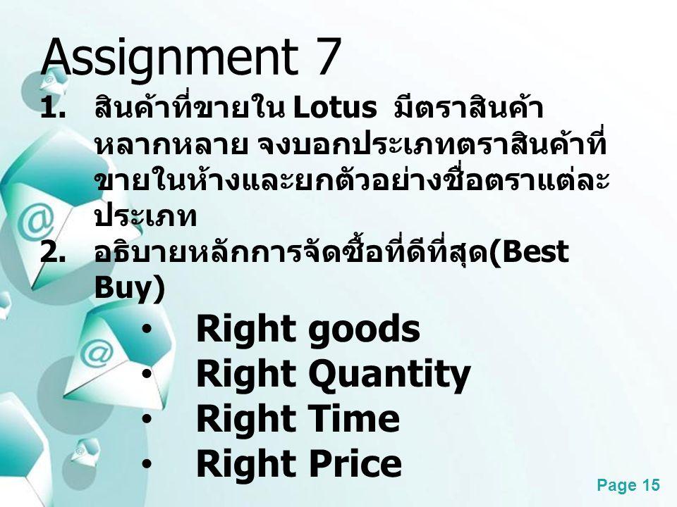 Powerpoint Templates Page 15 Assignment 7 1. สินค้าที่ขายใน Lotus มีตราสินค้า หลากหลาย จงบอกประเภทตราสินค้าที่ ขายในห้างและยกตัวอย่างชื่อตราแต่ละ ประเ