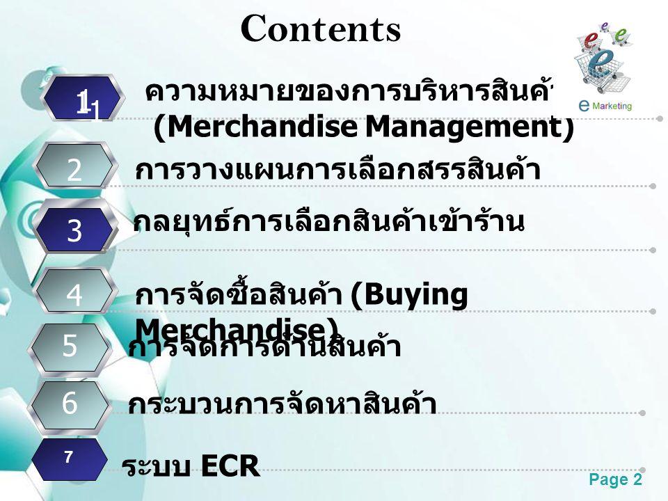 Powerpoint Templates Page 2 Contents ความหมายของการบริหารสินค้า (Merchandise Management) 1 การวางแผนการเลือกสรรสินค้า 2 กลยุทธ์การเลือกสินค้าเข้าร้าน