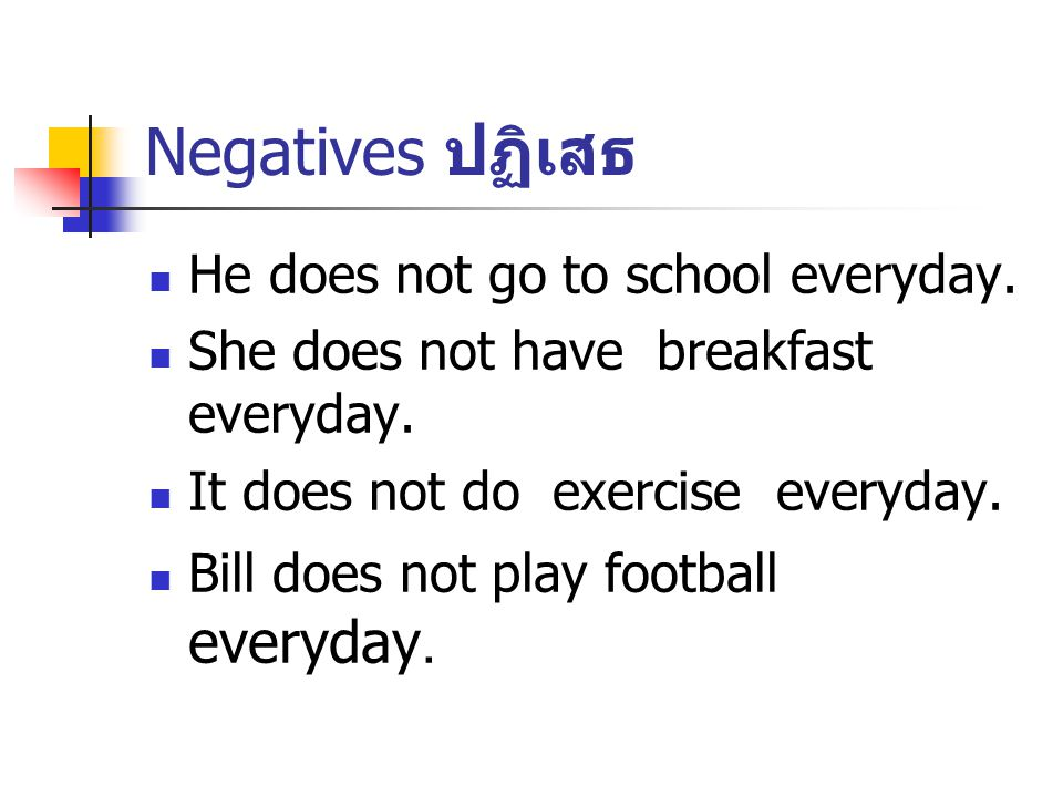 Questions คำถาม Do I go to school everyday.Do you play football everyday.