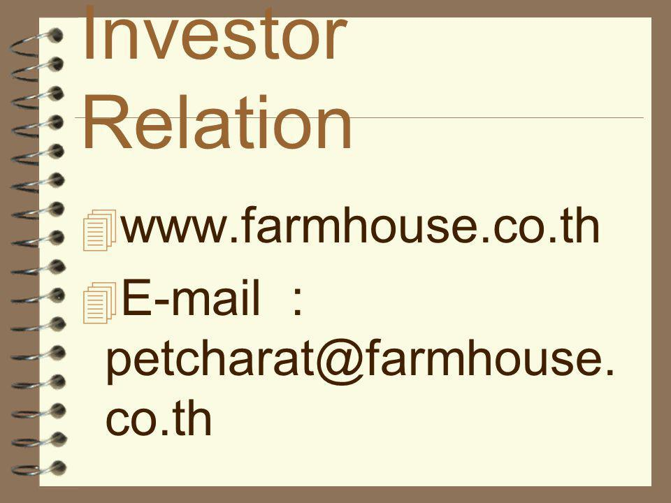 Investor Relation  www.farmhouse.co.th  E-mail : petcharat@farmhouse. co.th