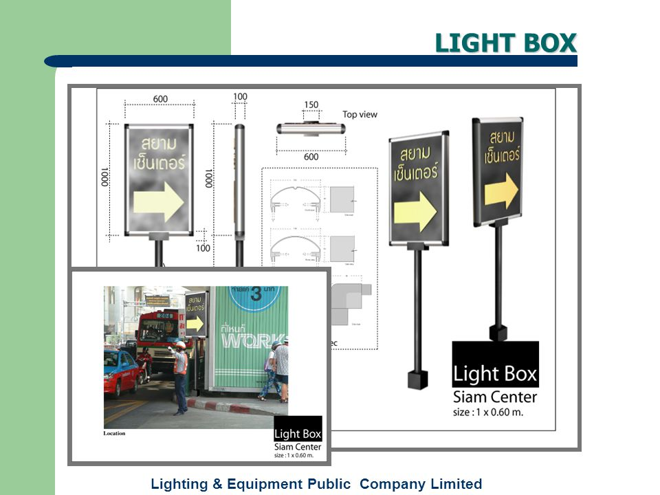 Lighting & Equipment Public Company Limited STAGE LIGHT Central World Plaza - DTS Moving head lighting 8 pcs, Italy - Project Value 3,500,000 ฿