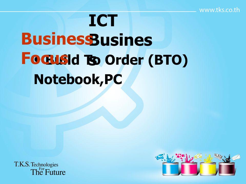 Multimedia Consumables Entertainments (MCE) Business Focus ICT Busines s