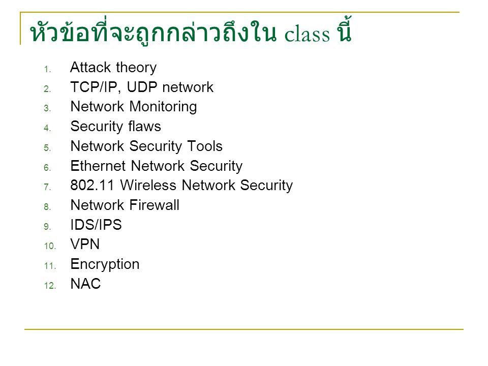 Assignments Rule  3 points สำหรับผู้ชนะ  2 points สำหรับ 2 nd place  1 points สำหรับ 3 rd place  0 points สำหรับที่เหลือ