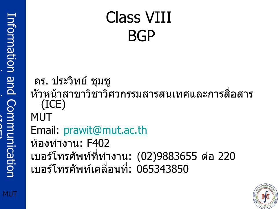 Information and Communication engineering (ICE) MUT Class VIII BGP ดร.