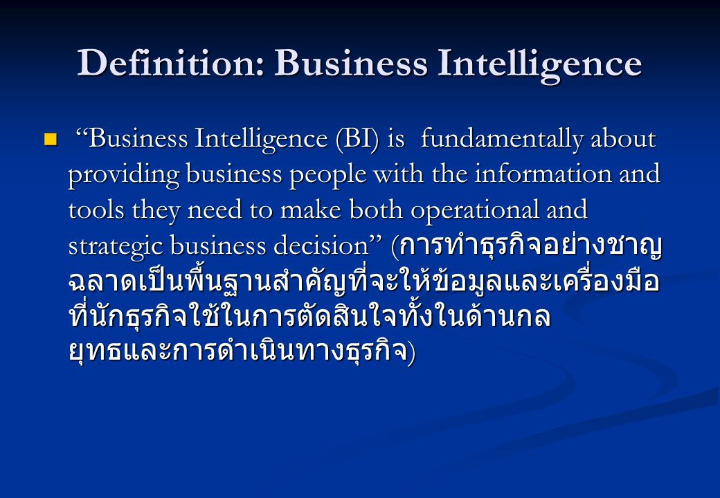 """Definition: Business Intelligence """"Business Intelligence (BI) is fundamentally about providing business people with the information and tools they nee"""