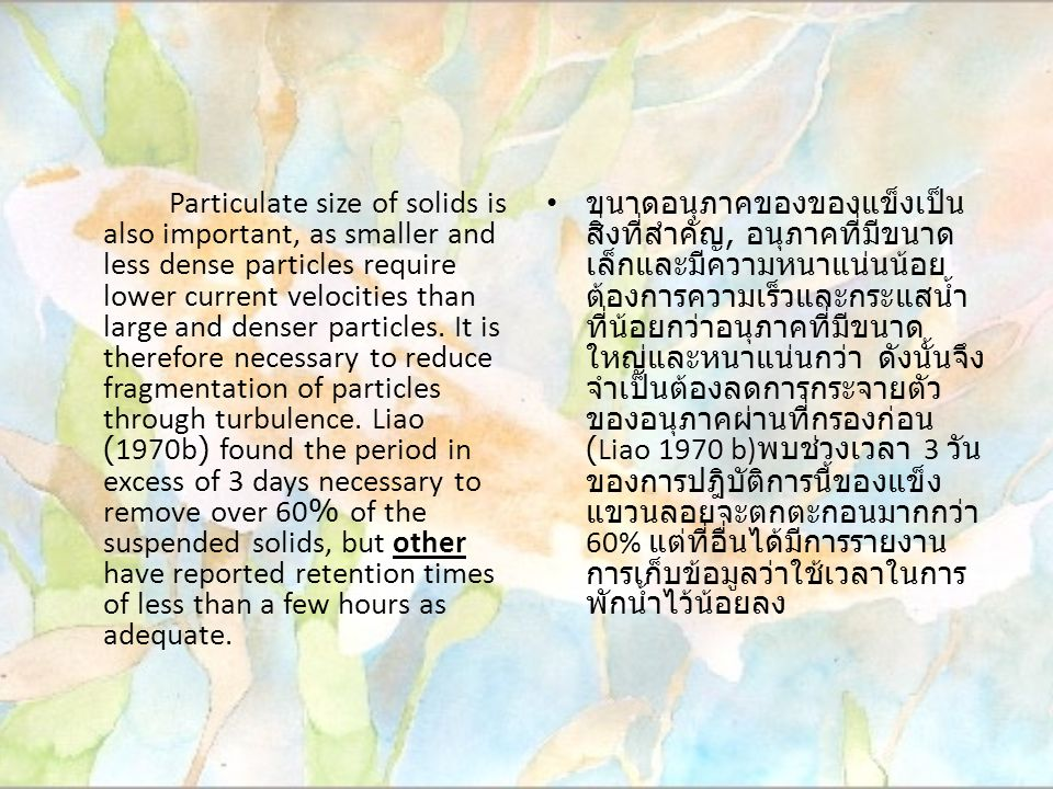 Particulate size of solids is also important, as smaller and less dense particles require lower current velocities than large and denser particles.