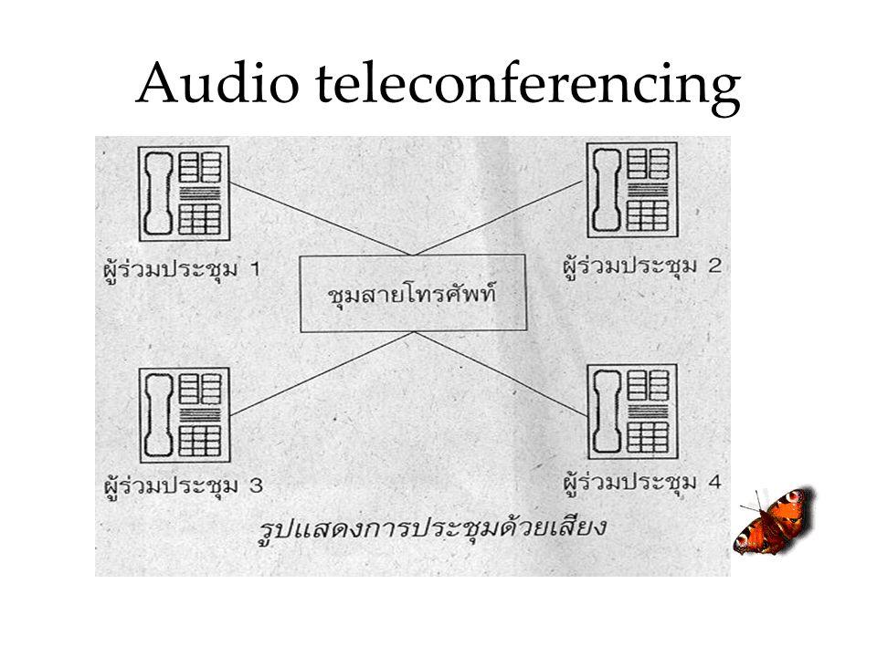 Audio teleconferencing
