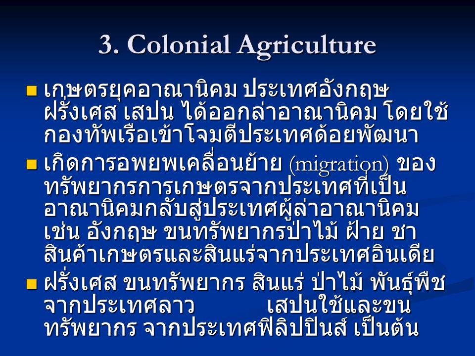Vavilov's (1926) 12 Centers of origin in the World Rice Cott on Soyb ean Maiz e Potat o Tom ato