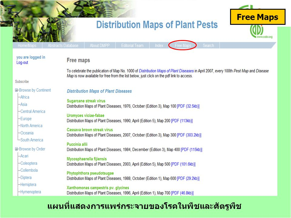 Free Maps แผนที่แสดงการแพร่กระจายของโรคในพืชและศัตรูพืช