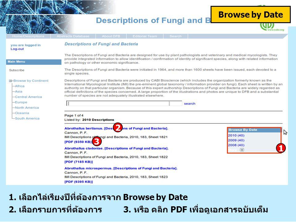 Browse by Date 1 1. เลือกไล่เรียงปีที่ต้องการจาก Browse by Date 2. เลือกรายการที่ต้องการ 3. หรือ คลิก PDF เพื่อดูเอกสารฉบับเต็ม 2 3