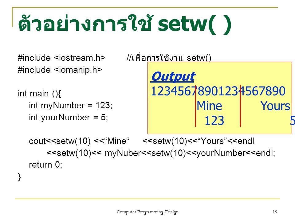 """19 ตัวอย่างการใช้ setw( ) #include // เพื่อการใช้งาน setw() #include int main (){ int myNumber = 123; int yourNumber = 5; cout<<setw(10) <<""""Mine"""" <<se"""