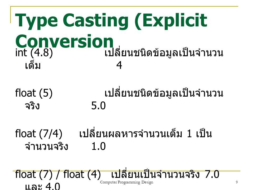 9 Type Casting (Explicit Conversion int (4.8) เปลี่ยนชนิดข้อมูลเป็นจำนวน เต็ม 4 float (5) เปลี่ยนชนิดข้อมูลเป็นจำนวน จริง 5.0 float (7/4) เปลี่ยนผลหาร