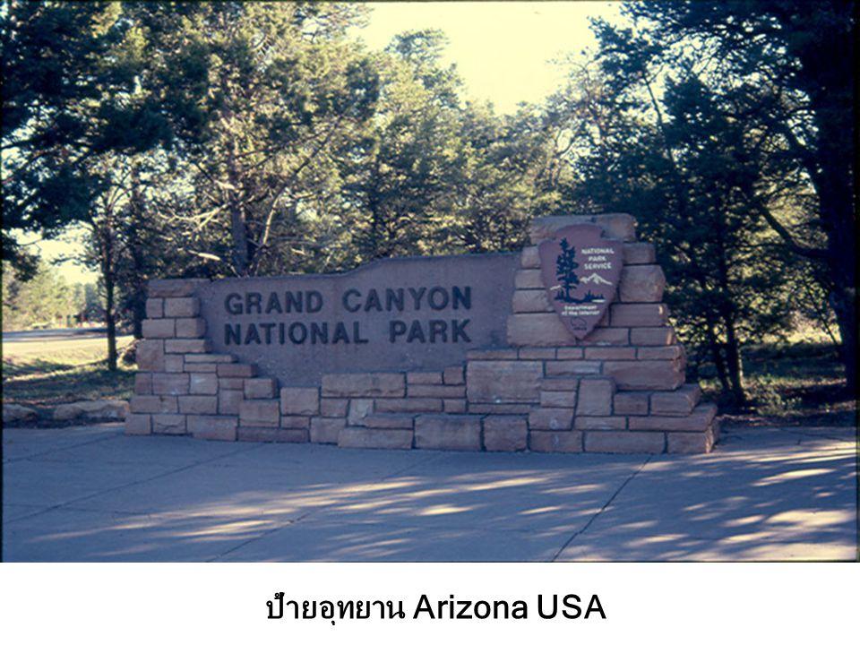 ป้ายอุทยาน Arizona USA