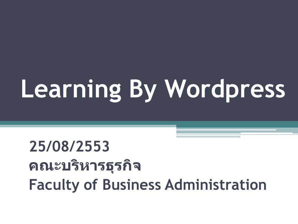 Let's go to Wordpress http://localhost/wordpress User : admin Pass : admin
