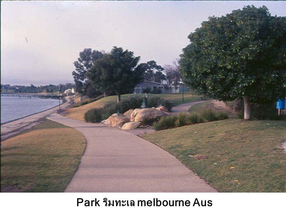 Park ริมทะเล melbourne Aus