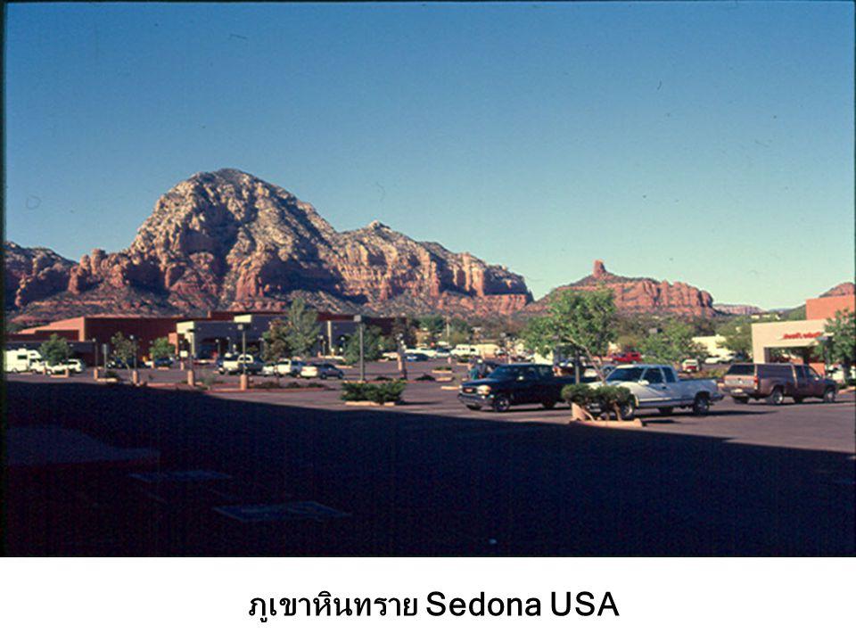 ภูเขาหินทราย Sedona USA