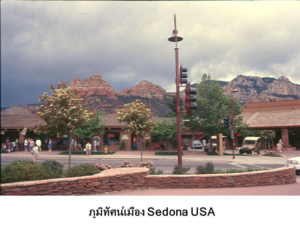 ภูมิทัศน์เมือง Sedona USA