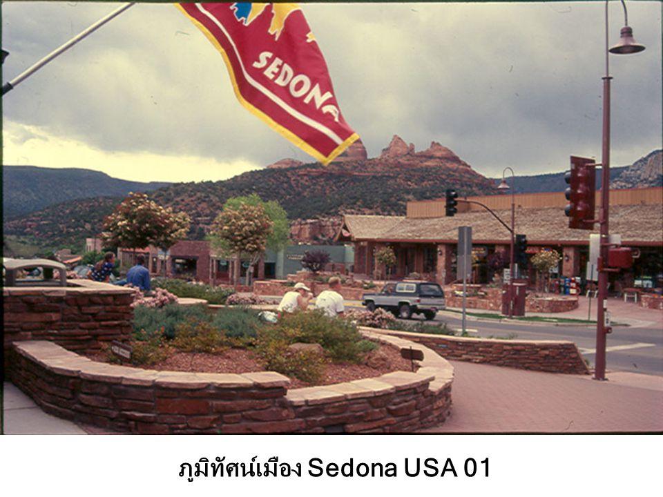 ภูมิทัศน์เมือง Sedona USA 01