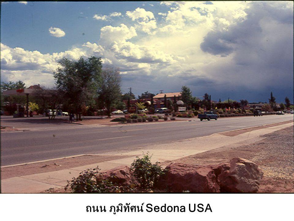ถนน ภูมิทัศน์ Sedona USA
