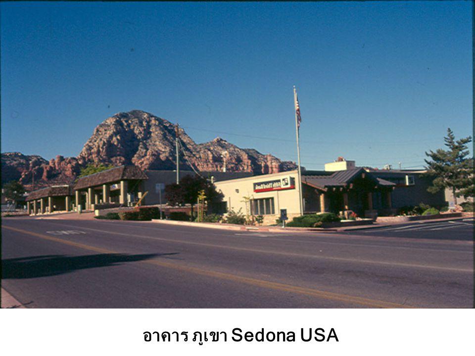 อาคาร ภูเขา Sedona USA